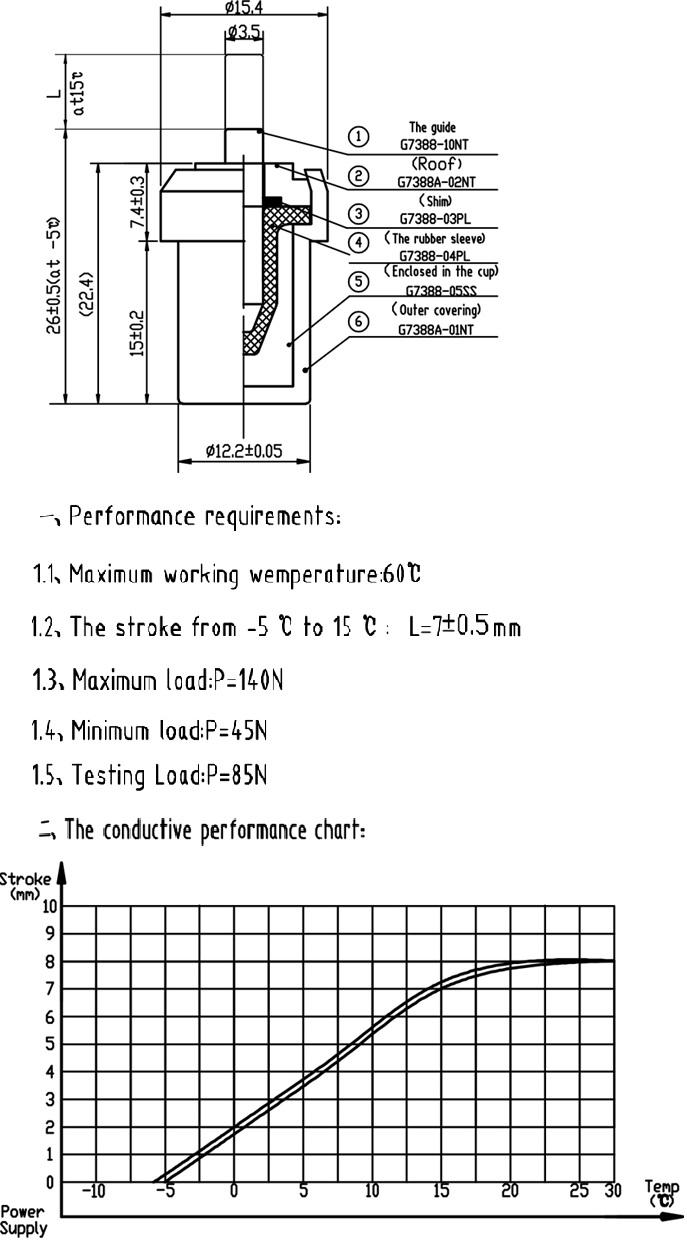 air diffuser valve core 122